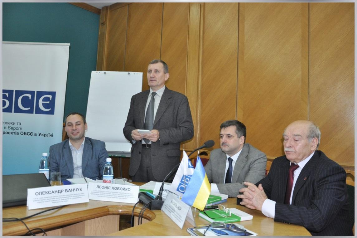 http://ivpz.org/images/stories/loboiko_lviv_2.jpg