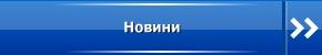 http://ivpz.org/images/stories/novini_vgo.jpg