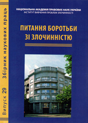 http://ivpz.org/images/stories/sbirnik_29.jpg