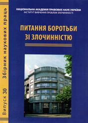 http://ivpz.org/images/stories/sbirnik_30.jpg