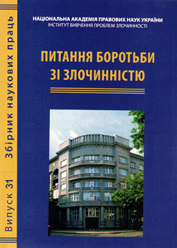 http://ivpz.org/images/stories/sbirnik_31.jpg