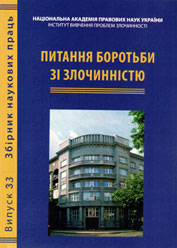 http://ivpz.org/images/stories/sbirnik_33.jpg