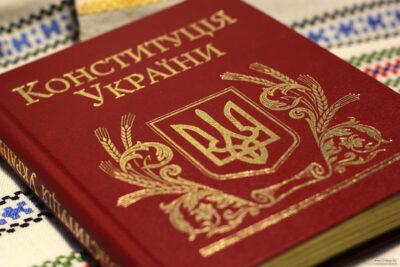 Конституції України 25 років!
