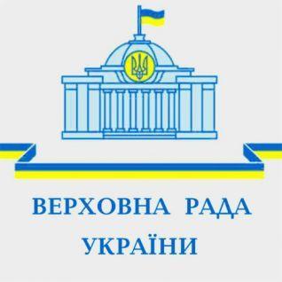 Науковці Інституту взяли участь у засіданні Комітету з питань правоохоронної діяльностіВерховної Ради України
